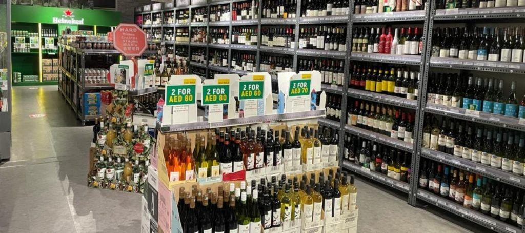 Spinneys Galleria Alcohol Store