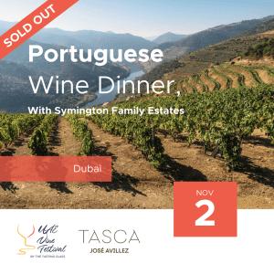 2 Nov - Portuguese Wine Dinner with Symington Family Estates
