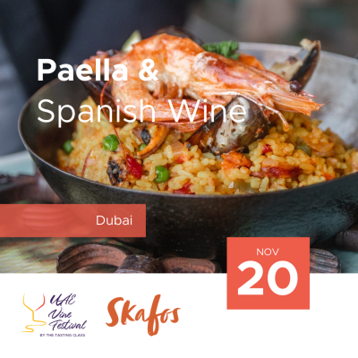 20 Nov - Paella & Spanish Wine at Skafos