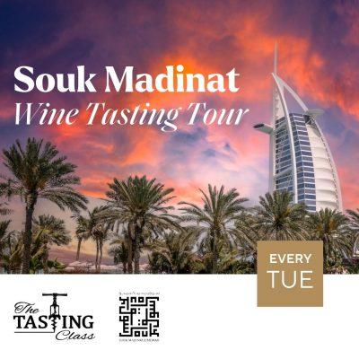 Souk Madinat Wine Tasting Tour